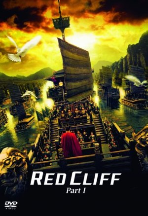 red%20cliff