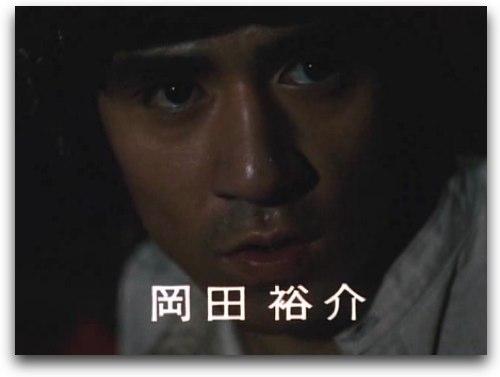 岡田裕介の画像 p1_16