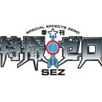 zero_201406221255.png