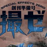 zero_201407172121.png
