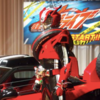 drive_20140828.png
