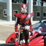 drive_20140828_1753.png