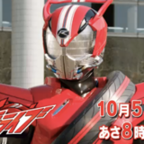 drive_20140918.png