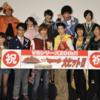 tok_kyo_20150118.png
