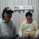 tokubaku_20150315.png