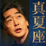 manatsu_20150504.png