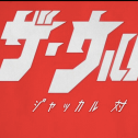 theultra_20150904.png
