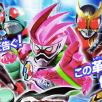 exaid_20160902.png