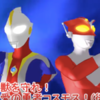 cosmosVSred_20161019.png