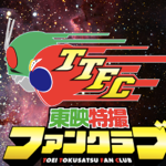toei_20161003.png