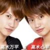 takagi_20170430.png
