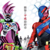 build_exaid_20171003.png