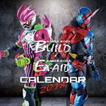 build_exaid_20171019.png