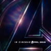 avengers_20171130.png