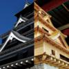 kumamoto_201802.png