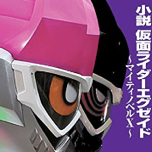 exaid_20180517.png