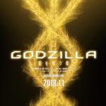 godzilla_20180530.png