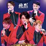 jyunretsu_20181011.png