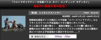 20081212_daikaijyu_01