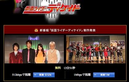 20081220_decade_seisaku