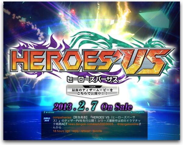 HEROES%27VS