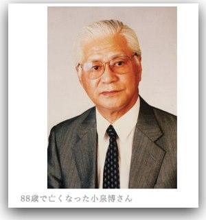 小泉博の画像 p1_11