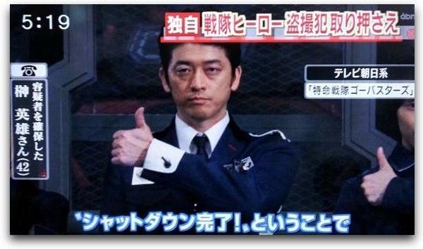 http://www.moegame.com/sfx/images/sakaki-20120828-192542.jpg