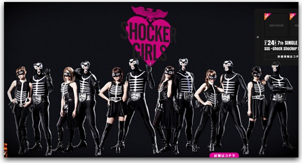 shocker_girls
